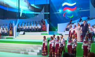 В Москве стартовала Всероссийская Паралимпиада