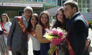 Московские родители тратят на выпускной от 30 до 85 тысяч