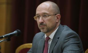 Около миллиарда долларов планирует заработать Украина на приватизации