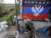 Как ДНР строит свою государственность