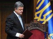 Киев: Зачем считать честно наворованные деньги