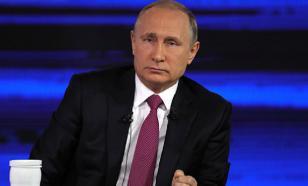 """Путин: """"Нельзя допускать снижения зарплат в регионах"""""""