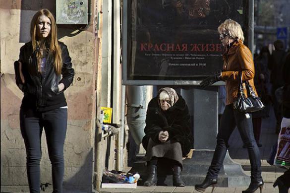Эксперты предупредили россиян о грядущей бедности