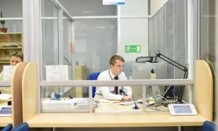 Многофункциональные центры Санкт-Петербурга откроют 25 мая