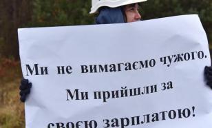 Луганские шахтеры объявили голодовку под землей