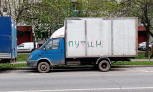 """Российские регионы нанижут на """"шампур"""" агломераций"""