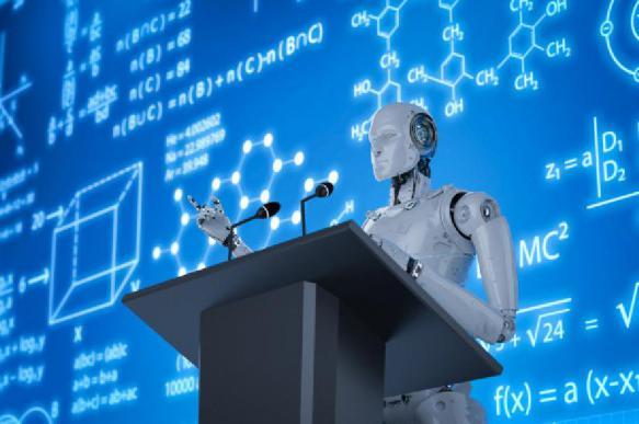 В России создадут центр искусственного интеллекта за  млн