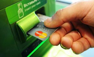 Банки могут самостоятельно списывать деньги с карт россиян