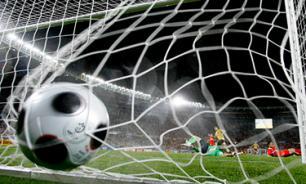 Товарищеский матч футбольных сборных Бельгии и Испании отменен