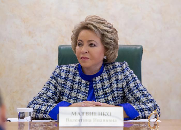 В России предложили ввести единый социальный стандарт