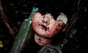 Флакон с проклятием ведьмы и сок скелетов из саркофага