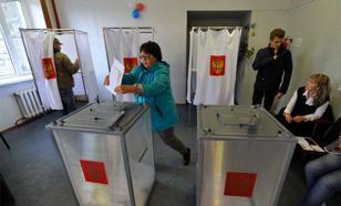 Выборы в России: грядут радикальные перемены