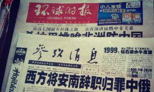 Китайская пресса раскритиковала Меркель за приглашение Пекина в ДРСМД