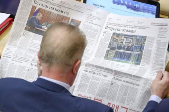 Большинство россиян считают, что распознают фейковую новость - ВЦИОМ