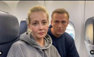 Санкции США по Навальному - в чистом виде троллинг