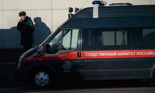 На Ставрополье нашли массовое захоронение младенцев