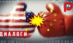 Торговая война США против Китая: милые бранятся?