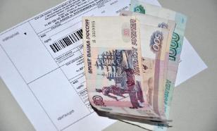 Россиян заставили оплачивать счета за ЖКХ. Кроме Кавказа
