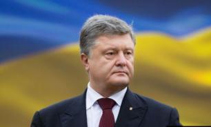 На Украине расследуют причастность Порошенко к государственной измене