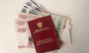 В России увеличат пенсии несмотря на падение рубля