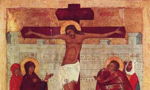Древние свинцовые книги об Иисусе оказались подлинными