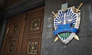 На Украине уволили всех прокуроров, расследовавших дело MH17