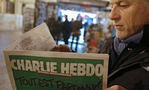 Charlie Hebdo обнародовали карикатуры на теракты в Париже