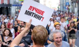 В Москве на 17 августа согласовали только одну акцию