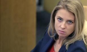 Наталья Поклонская готова стать послом России на Украине