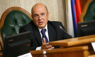 Мишустин назначил новых заместителей главы ФНС