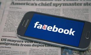 В Facebook разрешили архивировать и удалять старые публикации