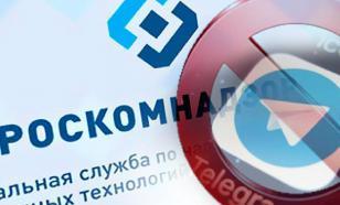 Роскомнадзор завёл свой канал в ранее запрещённом Telegram