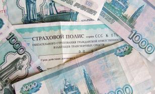 Вступление России в «Зеленую карту» затягивается еще на год