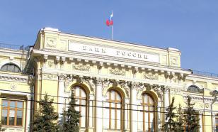 Центробанк предупредил о санации крупнейших банков