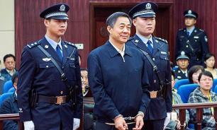 """Компартия Китая наказывает чиновников за """"гедонизм"""""""