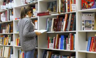 Москвичи смогут передавать книги школам и библиотекам