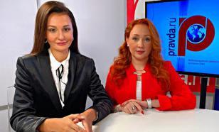 В октябре в Москве пройдет главный женский форум 2021 года