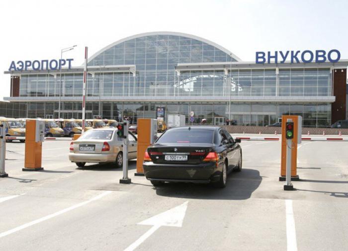 Совладелец Внукова прогнозирует дальнейший рост цен на авиабилеты