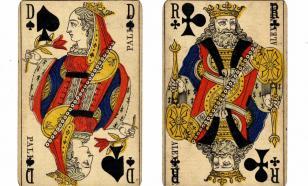 Король не бьёт даму: в Европе придумали толерантные игральные карты
