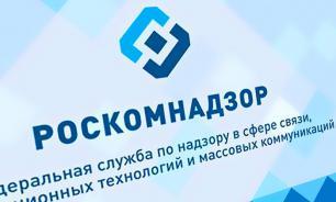 Роскомнадзор закрыл доступ к сайтам с ответами на школьные экзамены