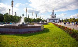 Мэрия Москвы готовится к застройке особо охраняемых парков