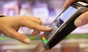 """""""Ростелеком"""" заявил о внедрении оплаты с помощью биометрии"""