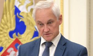 Андрей Белоусов назначен первым вице-премьером