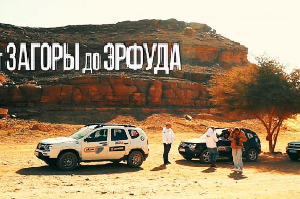 Команда экспедиции покоряет новый участок трассы: от Загоры до Эрфуда