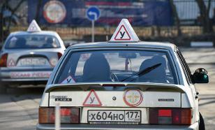 Упор – на навыки: в России изменятся экзамены на водительские права