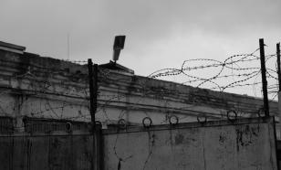 Размещение  — в бывших тюрьмах: Украина готова принять афганских беженцев