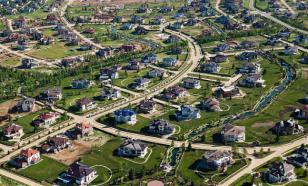 """""""Это мой поселок"""": за что платили покупатели элитного подмосковного жилья"""