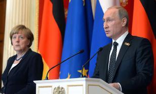 """Германия отменяет """"изоляцию"""" России"""