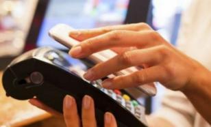 Банки протестируют автоматическое списание средств по запросу фирм