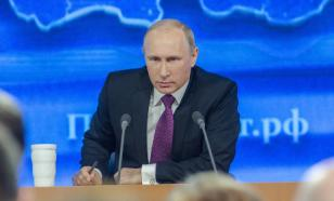 Поручение Путина удешевило газ в Европе
